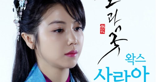 Blade And Petal Korean Drama Review My Tv Series Online