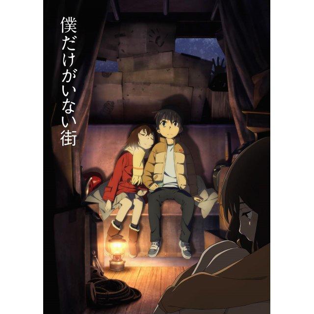 Nekonime – Download Nonton Anime Subtitle
