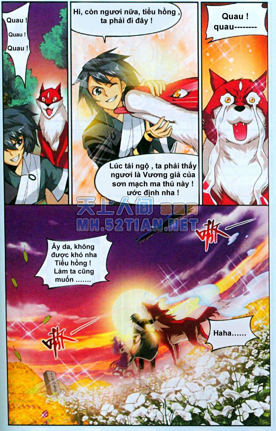 Đấu Phá Thương Khung chap 34 page 20 - IZTruyenTranh.com