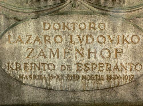 Lengua artificial (esperanto