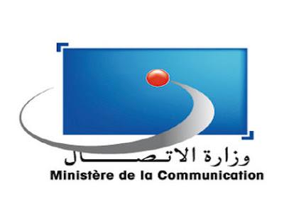 ministère de la communication maroc