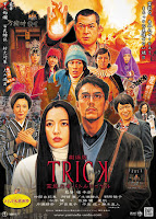 Download Trick The Movie 3 (2010) DVDRip