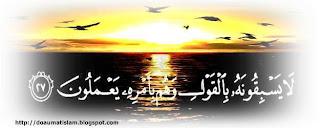 Orang Yang di Doakan Malaikat - QS Al Anbiyaa 27-28