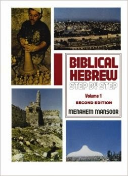 The Hebrew Foreign Language