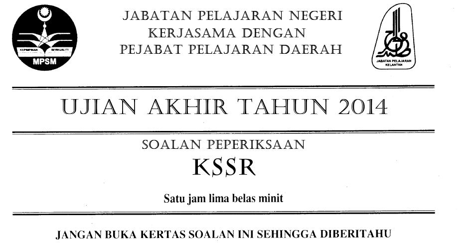 Soalan KSSR Peperiksaan Akhir Tahun Subjek Pendidikan Kesihatan Tahun 2