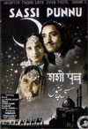 Sassi Punnu (1965 - movie_langauge) - 
