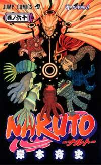 Ver Descargar Naruto Manga Tomo 60