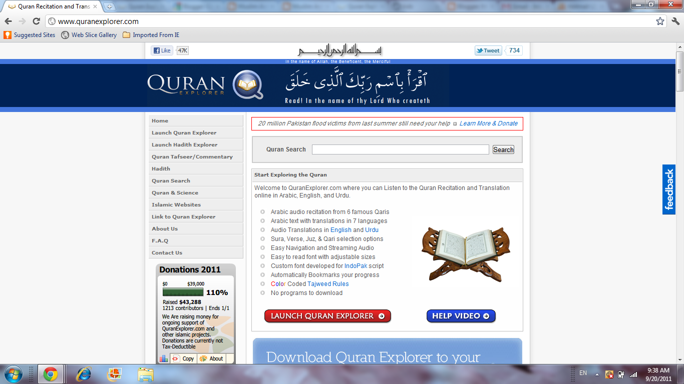 Citaten Quran Explorer : Quran explorer driverlayer search engine