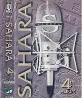 SAHARA - 4th (Full Album 2000)