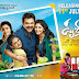 Venkatesh's Drishyam Movie Review in Telugu  (దృశ్యం రివ్యూ)