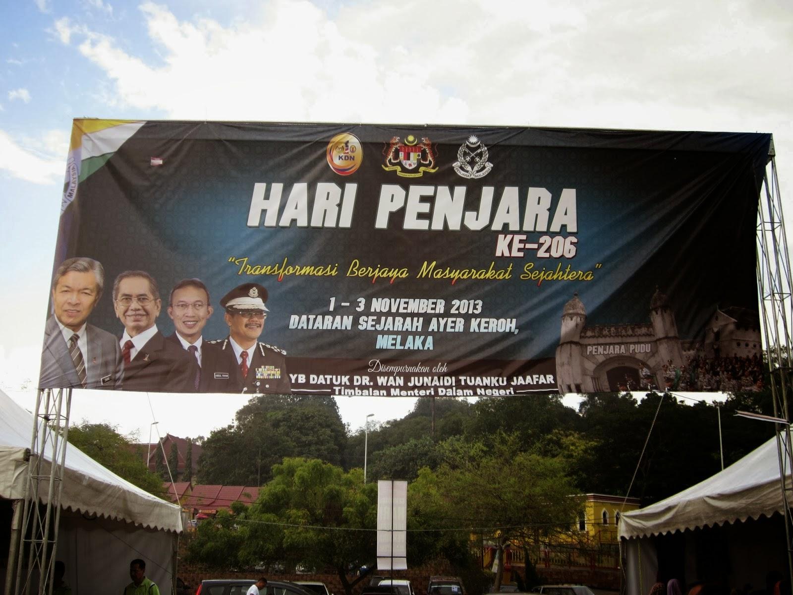 Penjara Sejahtera, Sambutan Hari Penjara 2013, Dataran Sejarah Ayer Keroh, Melaka, Jabatan Penjara Malaysia, Penjara Sejahtera