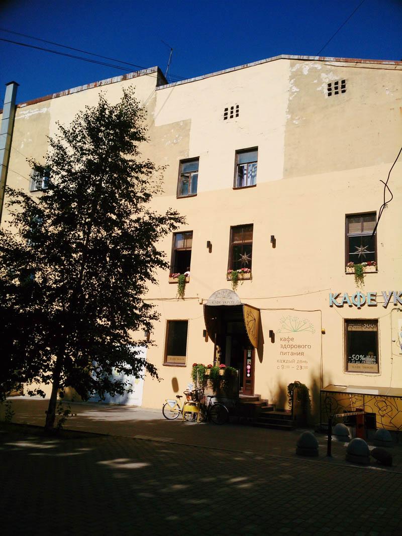 Санкт-Петербург Питер СПб кафе Укроп city archotecture