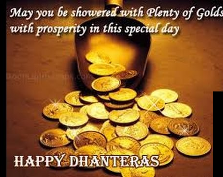 Dhanteras ke Chamatkari Tone Totke or Upaay
