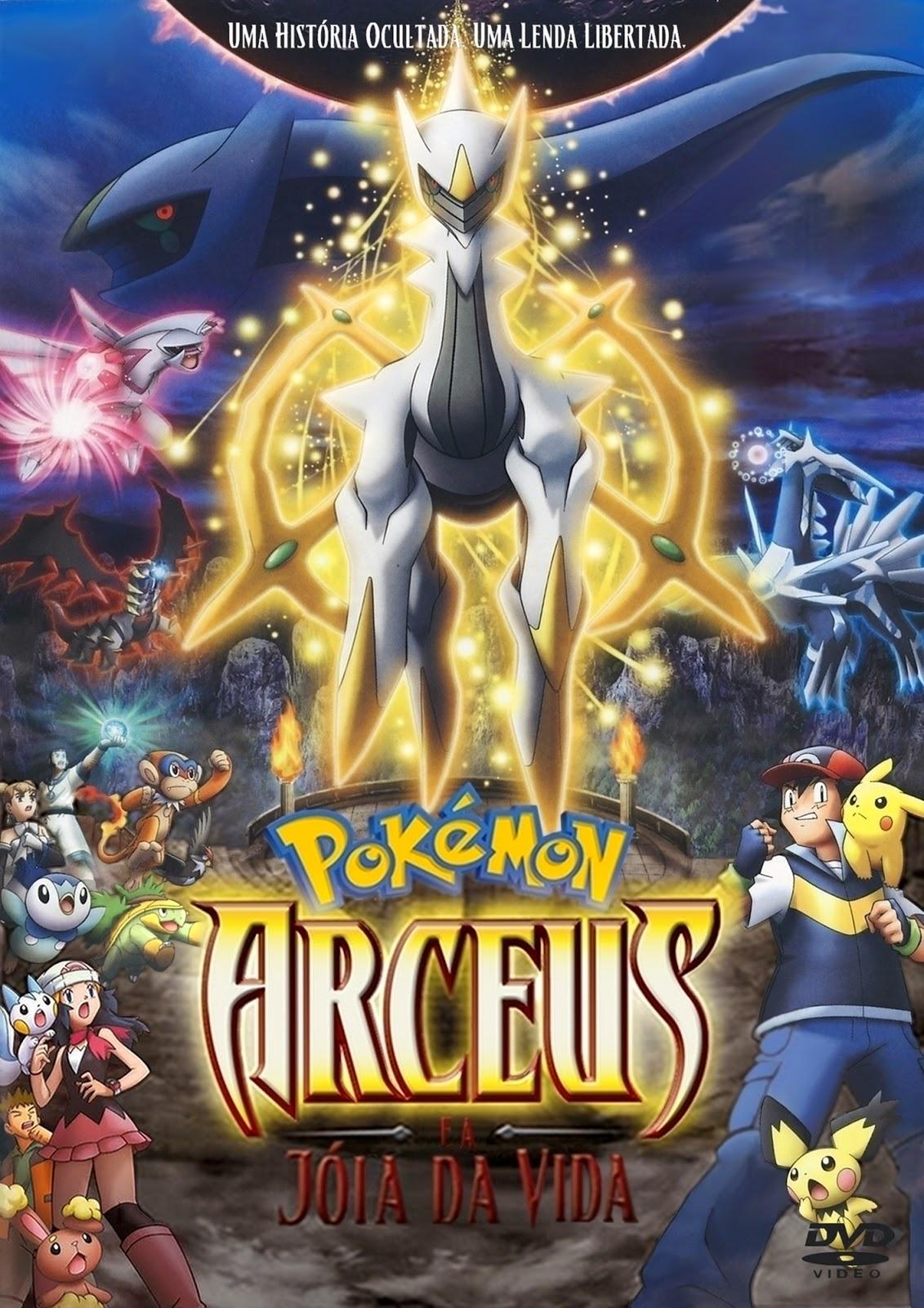 Pokémon 12: Arceus e a Jóia da Vida – Dublado (2009)