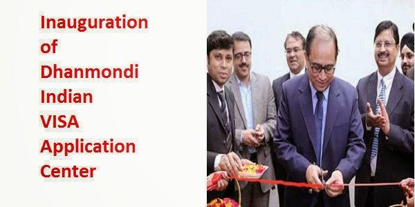 Indian VISA Application Center in Dhanmondi-Dhaka