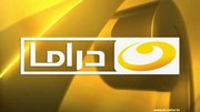 Arabic Tv Online Al Nahar Drama Tv