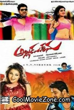 Alludu Seenu (2014) Telugu Movie