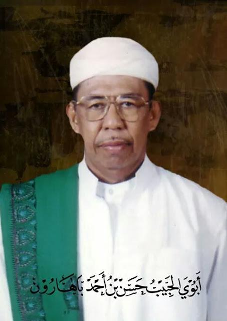 Habib Hasan bin Ahmad Baharun,