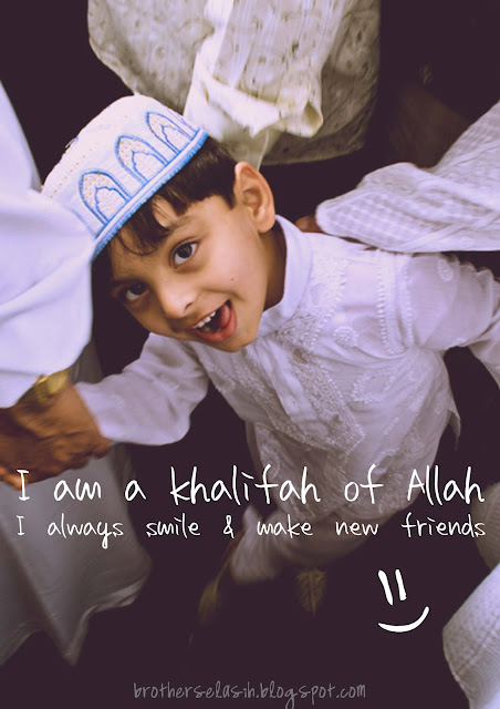 i am a khalifah of Allah