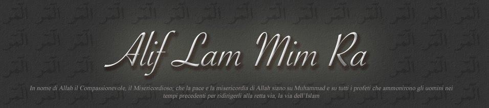 المر Alif Lam Mim Ra المر