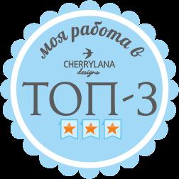 Cherrylana designs