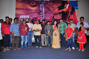 Keechaka Audio release function photos-thumbnail-13