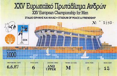 Σ.Ε.Φ : Ευρωπαϊκό Πρωτάθλημα  Μπάσκετ  (1987)