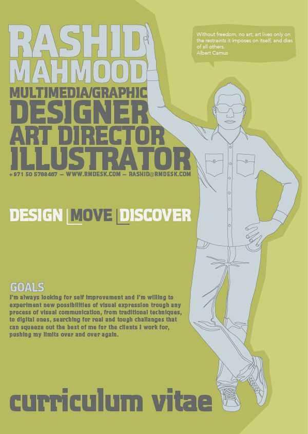 Multimedia_Graphic_Designer