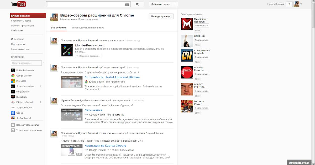 Как сделать комментарии на youtube 605