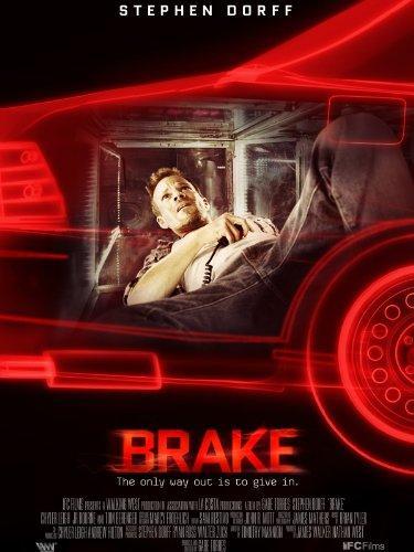 Brake / Пречупване (2012)