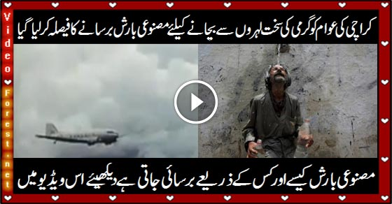 Artificial Rain is the only solution to safe Karachi from deadly Heat waves