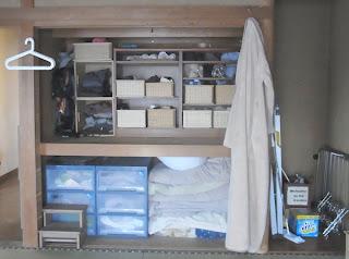汚部屋画像 1階和室片づけビフォー&アフター アフター画像
