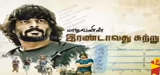 Madhavanin Irandavadhu Suttru – Irudhi Suttru Special   Madhavan   ThanthI Tv
