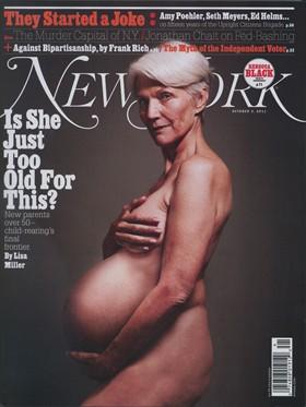 Molto la vita a prime condizioni di danni di gravidanza