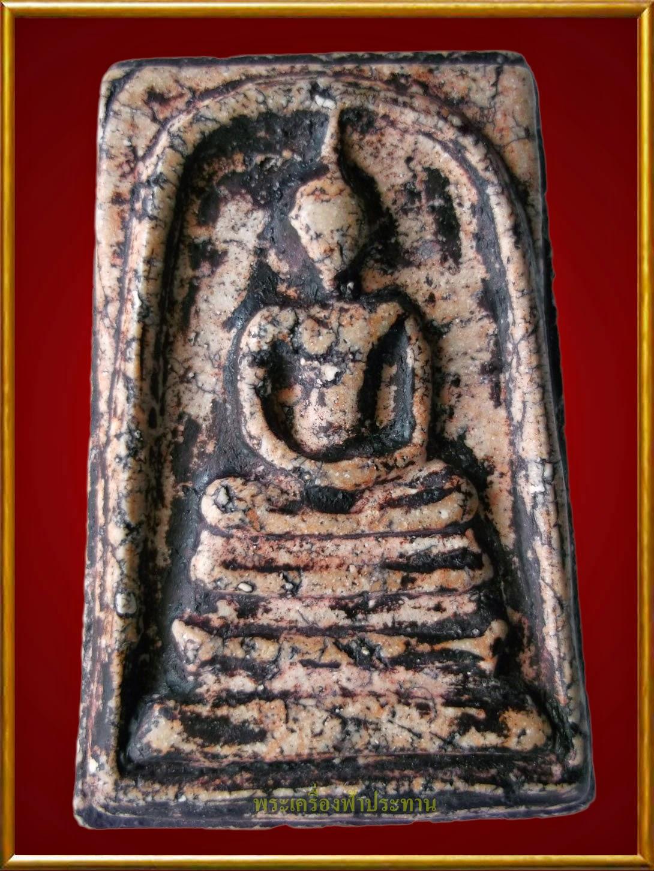 http://tubtimthong-amulet.blogspot.com/2014/07/blog-post_1257.html