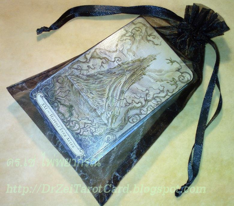 The World Organdy Bag Llewellyn Tarot Fairytale cards Lisa Hunt ไพ่ยิปซี ไพ่ทาโร่ ถุงใส่ไพ่ ไพ่ทาโรต์ ทาร็อต ทาร็อท ทาโรห์