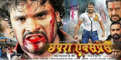 Chappra Express (2013) Bhojpuri Movie Trailer