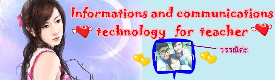 .....เทคโนโลยีสารสนเทศสำหรับครู.....