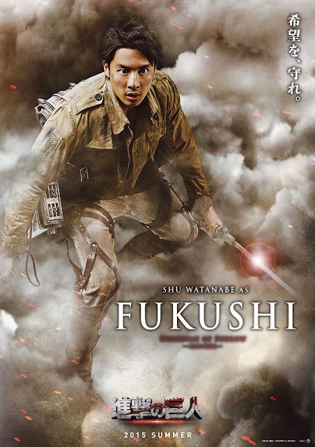 進撃の巨人 ATTACK ON TITAN Fukushi Shu Watanabe