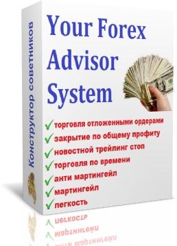 Программа для создания советников форекс