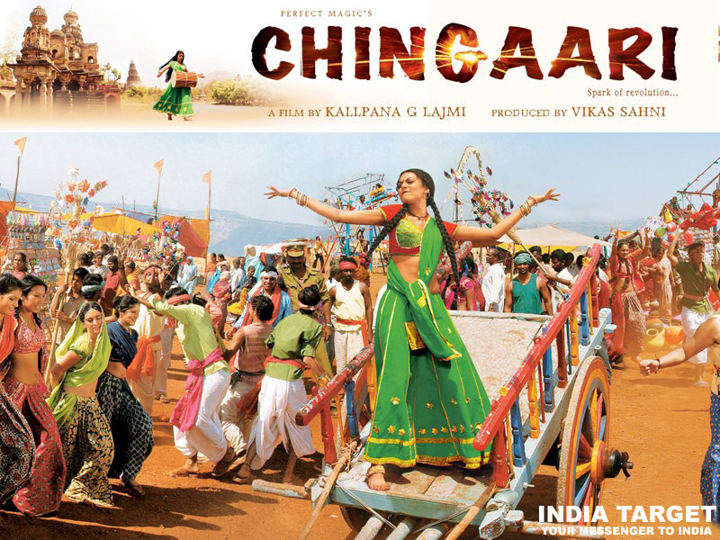 actrees india photos indian movie chingaari synopsis and