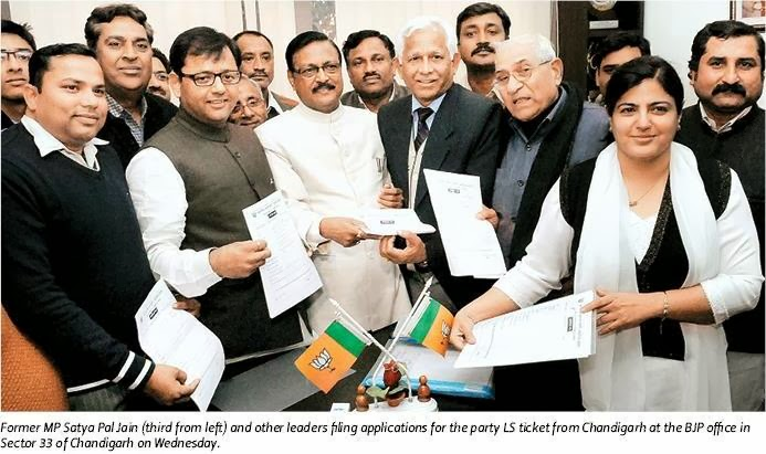 Former MP Satya Pal Jain & others filing applications for party LS ticket from Chandigarh at BJP Office in Sector 33, Chandigarh