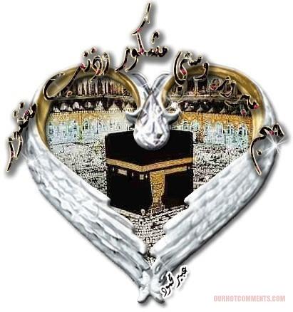 Kisah Nyata] Satu Gereja Masuk Islam hanya dengan Satu Pertanyaan ...