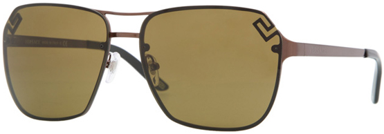 gafas de sol tendencias moda