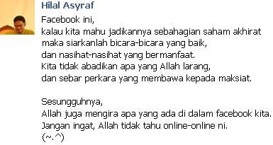 Dia Pun Tahu Online Juga~~~
