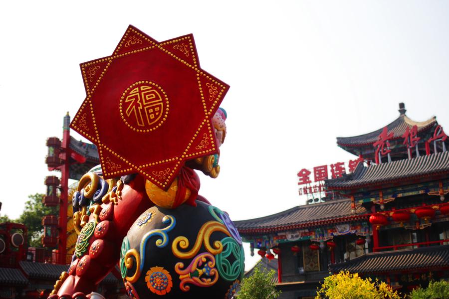 peking china stadt eindrücke