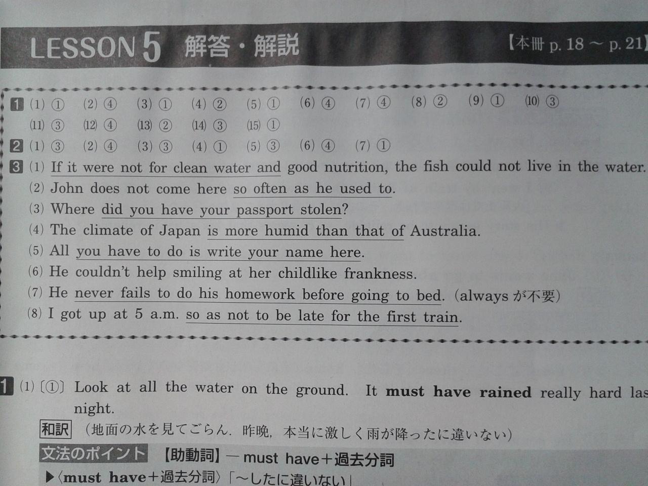 鳳梨の解答解説まとめブログ ... : 中1 英語 練習問題 : 英語