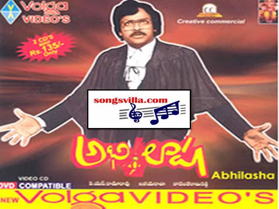 roudi alludu telugu movie mp3 songs free
