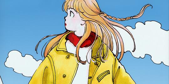 Black Box, Critique Manga, Manga, Masako Yoshi, Shojo, Du Haut de Mon Monde,