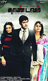 Thaandavam (2012) Tamil Movie Songs Free Download